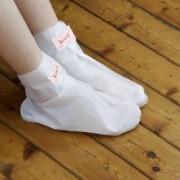 Koelf Foot Pack