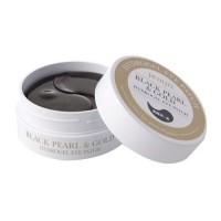 black pearl petitfee