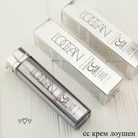 CC Locean